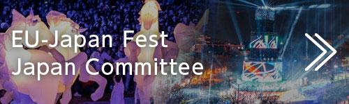 EU-Japan Fest Japan Committee